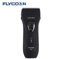 飞科(FLYCO) FS632剃须刀充电式往复式全身水洗胡须刀男士飞科电动刮胡刀胡子刀