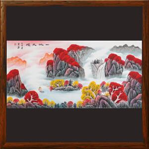 《一帆风顺》许宏盛-中国国画家协会理事,甘肃美协会员【真迹R2177】