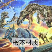 木质恐龙拼图玩具儿童7益智拼装男孩宝宝小孩3-4-6岁木制幼儿智力