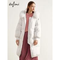 [6-7号7折价:524]伊芙丽冬装新款宽松白色外套长款蓬松大毛领加厚羽绒服女