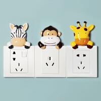 开关贴墙贴动物开关插座装饰保护套创意客厅卧室现代简约插座墙饰