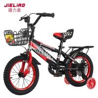 儿童自行车脚踏单车男孩女孩童车碟刹2-3-4-6-7-8-9-10岁