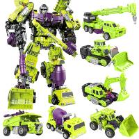 变形金刚挖掘机 大力神合体组合变形玩具金刚模型机器人工程车挖掘机儿童男孩礼物