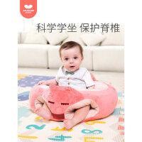 澳乐宝宝坐椅婴儿学坐沙发坐立练座椅6个月幼儿练坐神器椅子靠背