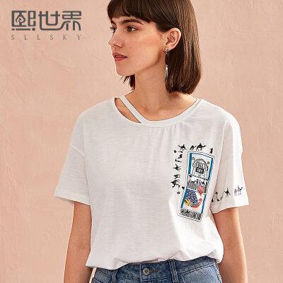 熙世界圆领短袖印花T恤女2018春夏装新款白色拉条上衣女112ST025
