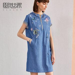 熙世界2018夏季新款裙装刺绣中长款连帽短袖连衣裙女112SL023