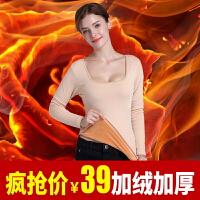 季纯棉低领加绒保暖内衣女加厚上衣紧身长袖秋衣单件肉色打底衫 U88-双层加绒