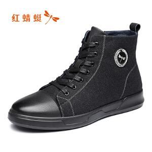 红蜻蜓男鞋休闲鞋秋冬鞋子男靴子男WTD7218