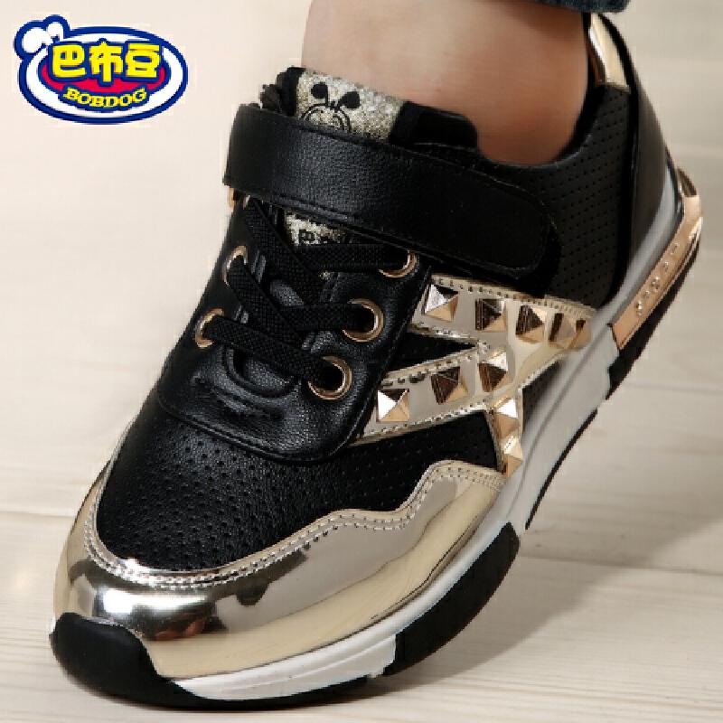 巴布豆童鞋 男童鞋2016春秋款女童鞋中大童休闲鞋防滑儿童运动鞋