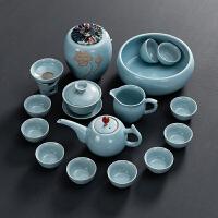 功夫茶具套装家用整套茶道可养可开片汝瓷茶壶茶杯茶海礼品