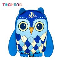 韩版新品儿童包包幼儿园双肩背包男女童猫头鹰1-6岁年级宝宝书包