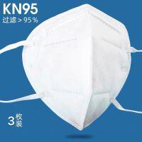 【现货 】Kn95自吸过滤式防颗粒物挂耳式口罩随机发*3个装