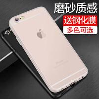 苹果6splus手机壳iPhone6保护套6/6s/7/8/plus薄磨砂6p/7p/8p透明硅胶软壳i6全包防摔男女