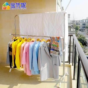 宝优妮 晾衣架落地双杆式阳台不锈钢晒衣架伸缩衣架家用大型晒被架