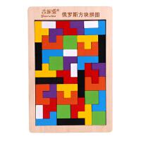 俄罗斯方块拼图积木 1-2-3-6周岁幼儿童智力开发玩具早教男女孩