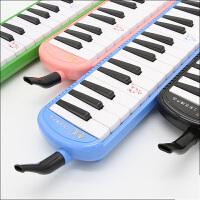 口风琴32键儿童初学者学生课堂教学演奏乐器