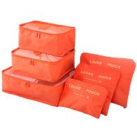 旅行收纳袋 【六件套】出差行李箱分装整理包车载收纳包衣服化妆品整理包