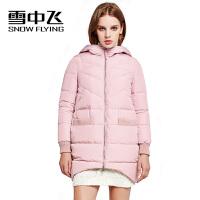 雪中飞2017新款秋冬女士羽绒服修身中长款连帽弧形外套X1601018