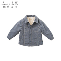 戴维贝拉春装新款男童衬衫 宝宝加绒衬衣DB8494