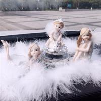 【会旋转的小天使】【高端包装*佳品】汽车镶钻时尚娃娃摆件车内高档可爱女士小提琴太阳能旋转