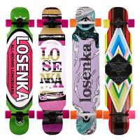 losenka 成人男女滑板 长板滑板 四轮双翘板 滑板车 长板 竞速滑板 代步公路板