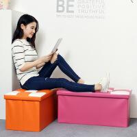 门扉 收纳凳 多功能可折叠皮革收纳凳子换鞋凳收纳箱储物凳小沙发长方形收纳凳