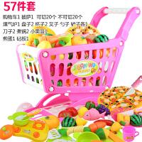 宝宝1-3周岁女孩4-5男孩6儿童过家家玩具切水果玩具切切乐套装