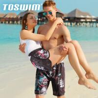 TOSWIM沙滩裤短裤女情侣男潮牌速干游泳裤海边度假休闲宽松平角裤