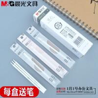 晨光中性替芯读白黑色0.5mm签字笔替芯水笔芯全针管中性笔芯4313