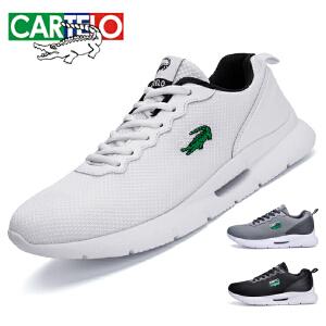 卡帝乐鳄鱼网鞋大童男鞋夏季透气运动鞋青年休闲白鞋学生网面跑鞋