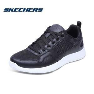 Skechers斯凯奇男鞋轻质舒适跑步鞋 减震软底运动休闲鞋 52396