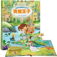 【全新正版】跳跃的经典童话立体书―青蛙王子3D立体书幼儿书籍(3-6岁经典童话故事) 葫芦弟弟 97875705073