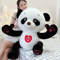熊�公仔毛�q玩具黑白布偶抱枕抱抱熊大�玩偶娃娃送女友生日�Y物