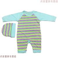 婴儿新生儿衣服秋冬装连体衣男女宝宝网红外出抱衣可爱超萌潮