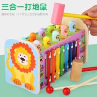 幼�和��e木����玩具0-1�扇��q男女孩子3小孩2男童�_�l益智力�幽X4