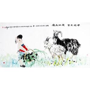 李延声《羊迎大吉》当代著名画家