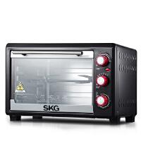 【当当自营】 SKG1771电烤箱28升黑色