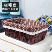 零食整理盒框编织水果展示篮蔬菜收纳筐收纳筐藤编储物盒猫窝篮子 加咖啡白点布里