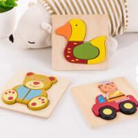 幼儿大块木质5片拼图小孩子4宝宝1-2-3岁儿童早教智力玩具男女孩