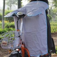 骑行防雨纯色款 夏季电动车防晒挡风被电瓶摩托车防水防风护膝防晒罩