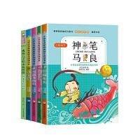 快乐读书吧 彩图注音版 共5册 2二年级小学生课外阅读书籍