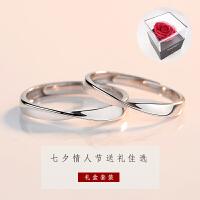 纯银情侣戒指一对日韩简约开口素戒男女异地恋原创设计对戒星辰