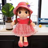 菲儿布娃娃毛绒玩具公主抱睡玩偶公仔可爱小女孩儿童节生日礼物