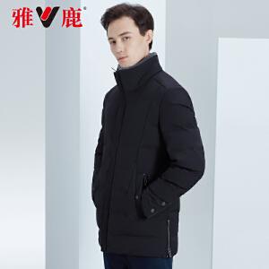 雅鹿羽绒服男2019新款加厚休闲翻领爸爸装修身中年男士冬季外套M