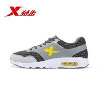 特步男鞋跑步鞋秋季运动鞋正品透气鞋休闲学生跑鞋旅游鞋984219325651