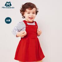 【满200减130】迷你巴拉巴拉婴儿女宝宝条纹T恤套装2019春新款童装T恤裙子两件套