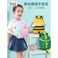 儿童书包幼儿园男1-3-5岁2宝宝双肩包婴幼儿防走失背包女孩可爱潮