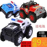 电动耐撞翻滚特技翻转车 充电动越野吉普车赛车儿童玩具车