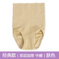 高腰收腹内裤女收复内裤美体束缚提臀紧身棉塑身