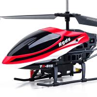 飞机直升机互动充电遥控直升机模型摆件大型合金户外遥控